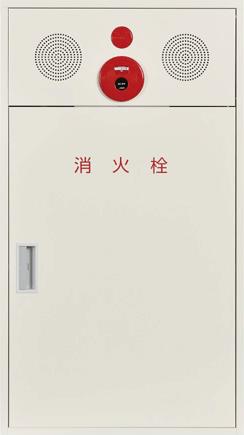 屋内消火栓設備 1